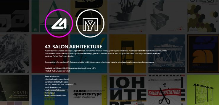 43-salon-arhitekture-beograd